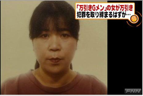 伊藤加恵子