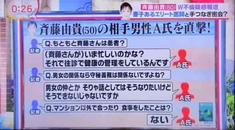 news7-120-min