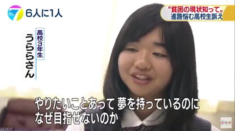 NHK_hinkon8