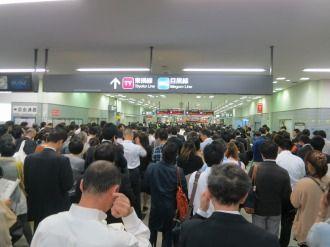 tokyu131016-1