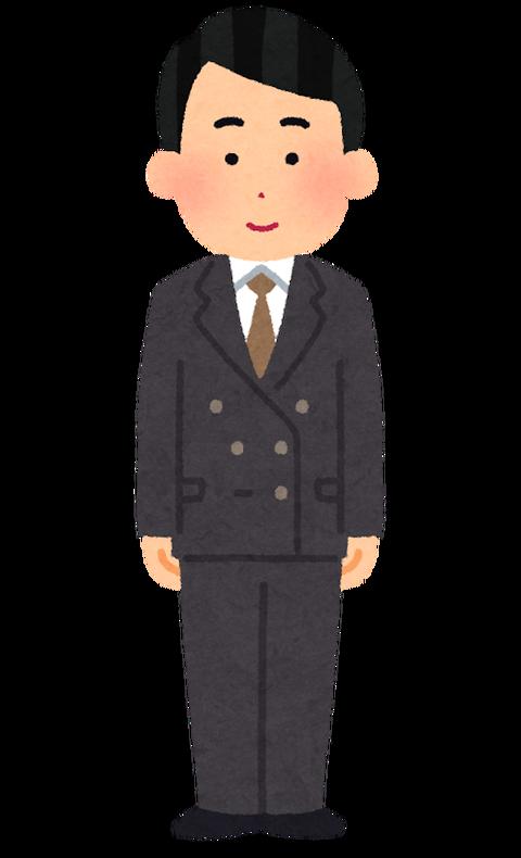suit_double_businessman