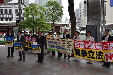 20150518戦争法案反対マルイ前宣伝-thumb-500x333-1301