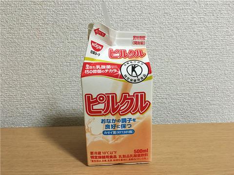 日清ピルクル5