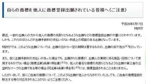 l_nt160517_jpo01