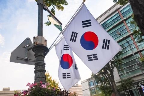 【最新情報】韓国レーダー照射で新たな衝撃事実発覚・・・・・