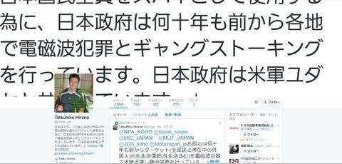 兵庫県洲本市で男女5人が刃物で刺されるなどして死亡、殺人未遂容疑で平野達彦容疑者(40)を逮捕