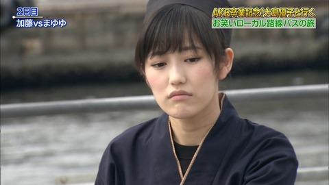 めちゃイケ大島優子卒業SPでふくれっ面をしている渡辺麻友の画像