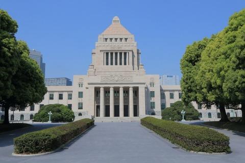【悲報】菅内閣の最新支持率、更にヤバくなる……