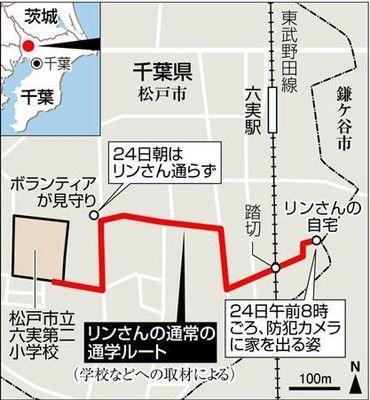 20170328-00000095-san-000-3-view