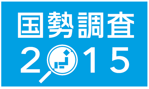 kokutyou2015 blue