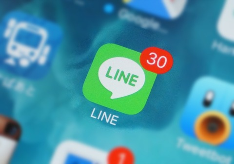 iphone-can-double-login-line-app