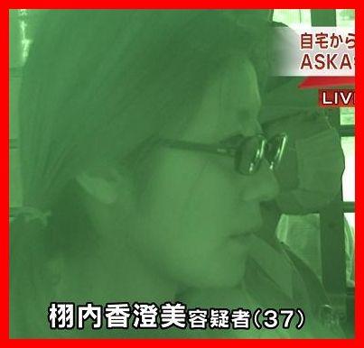【熟女】エロ画像どんどん集めろ!その73【淑女】xvideo>1本 fc2>1本 YouTube動画>5本 ->画像>1184枚