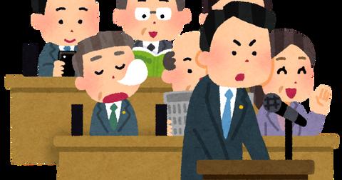 kokkai_touben_taido_warui