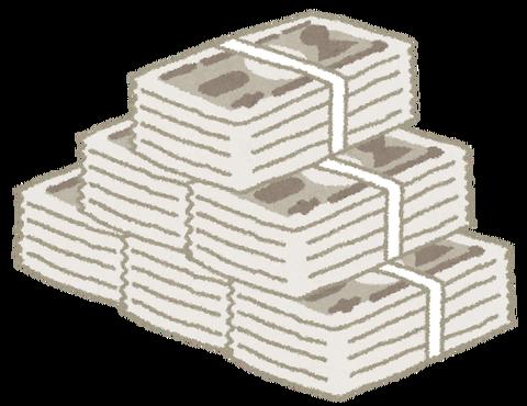 money_satsutaba2