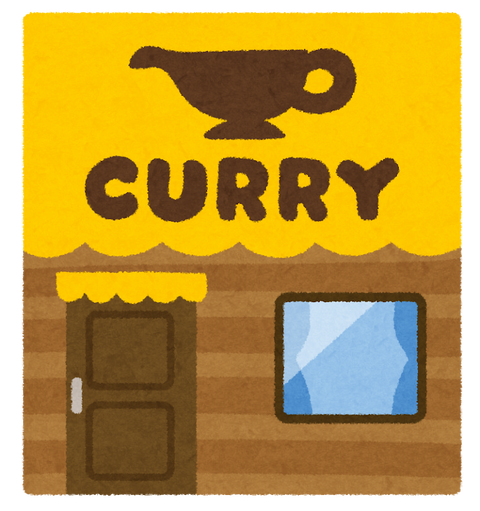 curry_shop_building