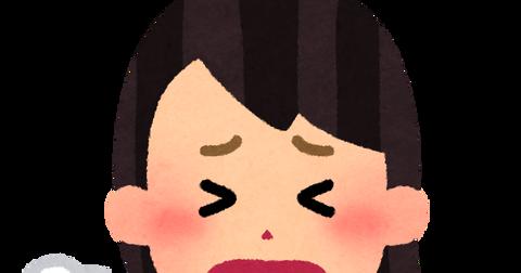 kakokyu_woman