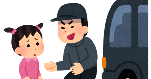 hanzai_kids_yukai