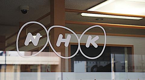 【衝撃】NHK関係者を1秒で追い返す魔法の言葉が発見されるwwwww
