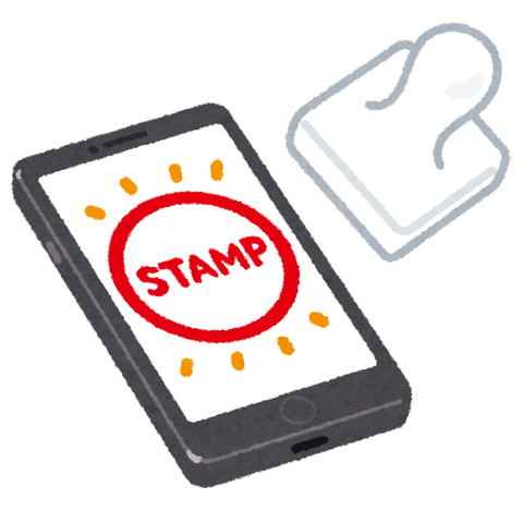 smartphone_digital_stamp