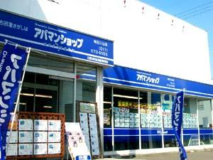 minamikukawazoe_shop