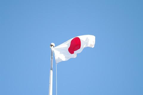 【悲報】韓国さん、日本に大勝利してしまうwwwwwwwww