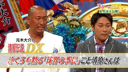 20140917_kiyohara_23