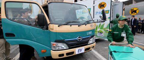 n-YAMATO-TRANSPORT-large570