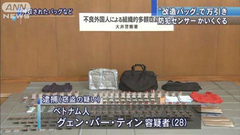 20110713wed_Shoplifting