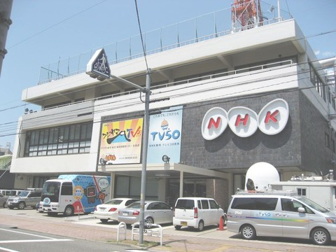 NHK静岡放送局