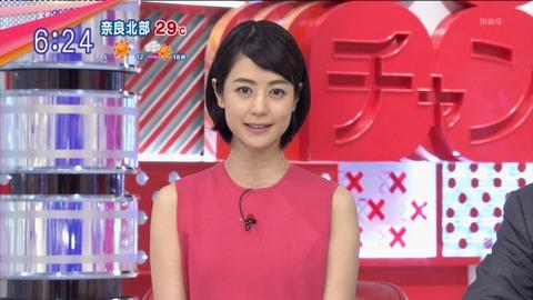 2014_09_17_natsume_miku_12