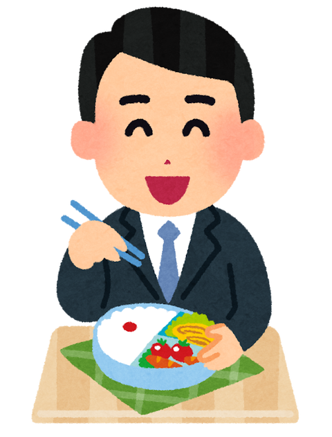 bentou_businessman