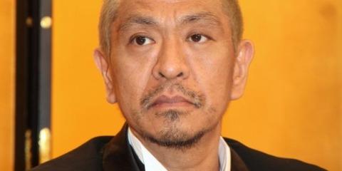 【衝撃】松本人志、M-1暴言問題で爆弾発言wwwwwwwww
