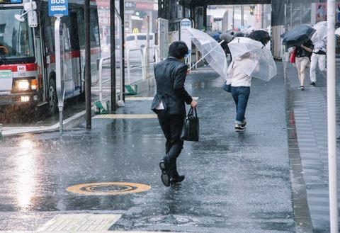 taihu-0I9A5591_TP_V-typhoon
