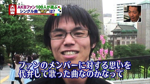 wada-ryuto-matsuoka-shinya10