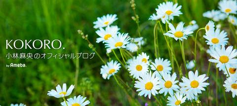 maokobayashi0721