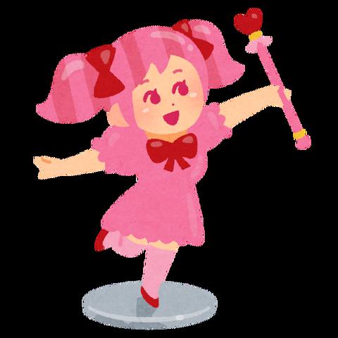toy_figure_girl