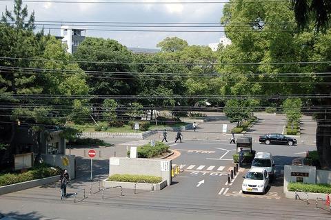 1024px-Chiba_University