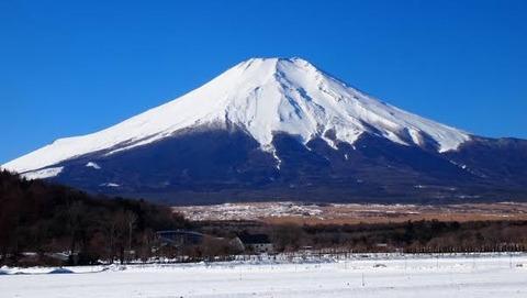 【愕然】富士山で滑落死した無職・塩原徹さん47、いい奴だった・・・