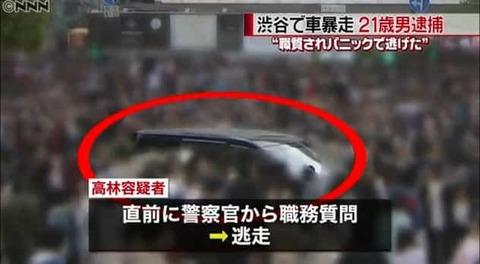 news1301-min
