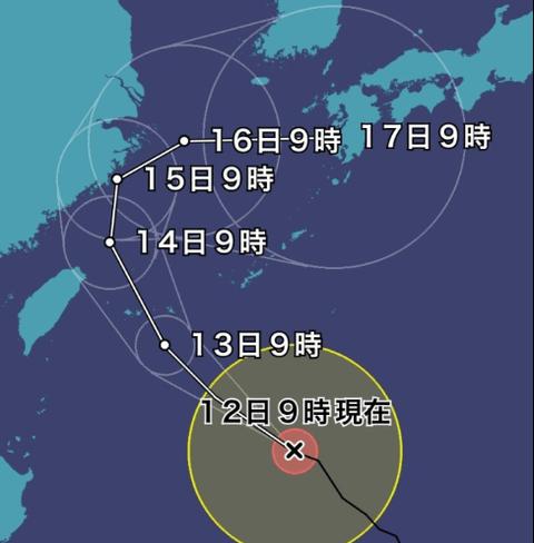 23台風18号