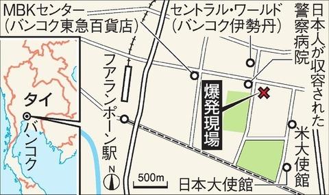20150818-00000012-asahi-000-3-view