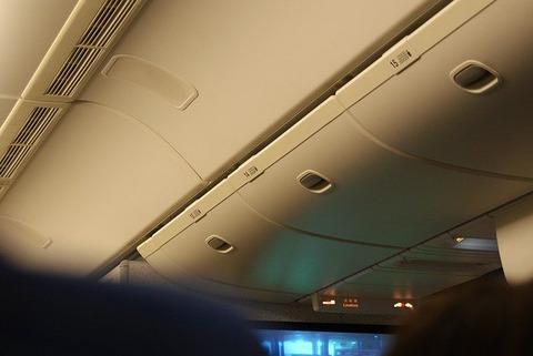 airplane-2701140_640