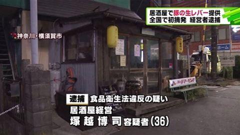 news2799105_6