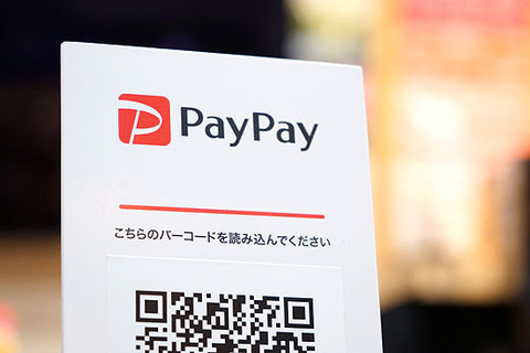 paypay_01