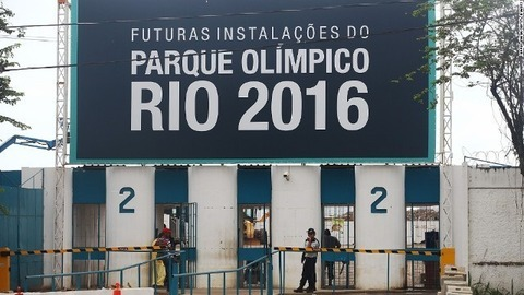 rio-olympic-park-getty
