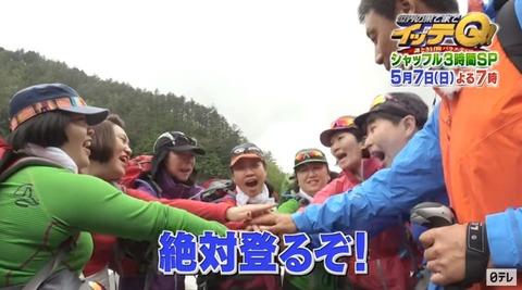 tozanbu