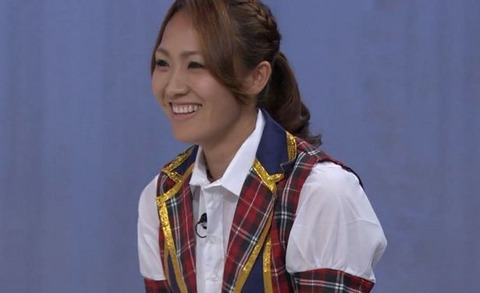 丸山選手1