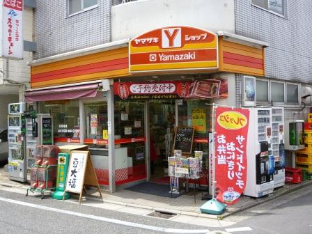 daita23101 yamazakishop-daitasankatsu-thumb-448x336-3030