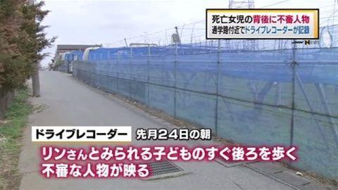 news3017984_41