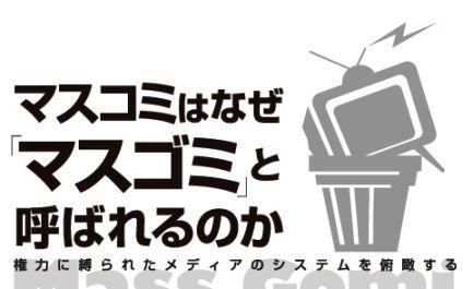 20130920_utadahikaru_19